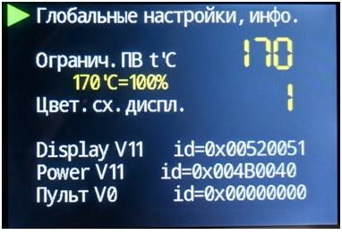 http://ssva.ua/wp-content/uploads/2018/08/Menu_Info.jpg
