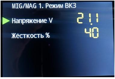 http://ssva.ua/wp-content/uploads/2018/08/Menu_MIG-MAG-1.jpg