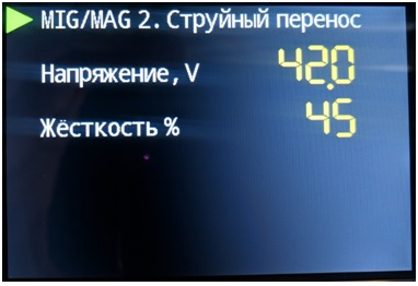 http://ssva.ua/wp-content/uploads/2018/08/Menu_MIG-MAG-2.jpg