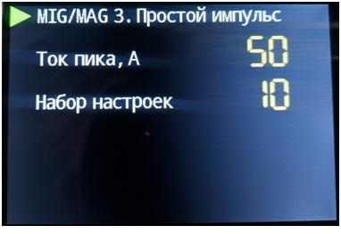 http://ssva.ua/wp-content/uploads/2018/08/Menu_MIG-MAG-3.jpg