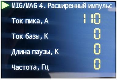 http://ssva.ua/wp-content/uploads/2018/08/Menu_MIG-MAG-4.jpg
