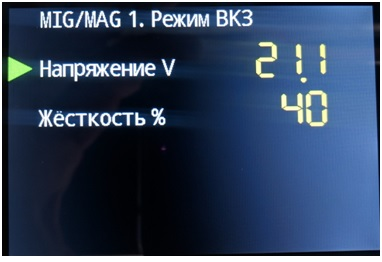 https://ssva.ua/wp-content/uploads/2018/08/Menu_MIG-MAG-1.jpg