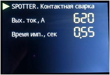 https://ssva.ua/wp-content/uploads/2018/08/Menu_SPOTTER.jpg